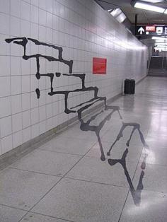 graffiti-stairs-illusion