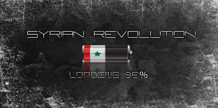 syrian_revolution_loading___free_syrian_army_by_ummahsecurity-d5kwia9