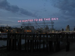 we want to be the sky