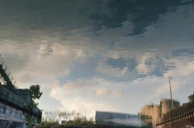 reflection-illusion