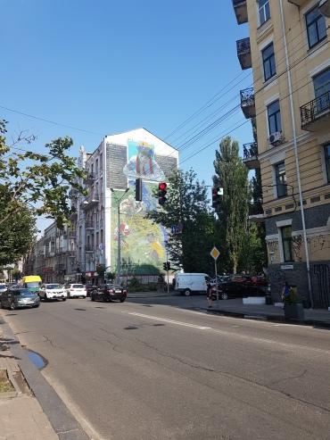 Kiev Streetart